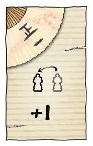 Takamatsu: Sonderkarte